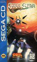 Soulstar SEGA CD Front Cover
