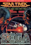 Star Trek: Strategic Operations Simulator Atari 5200 Front Cover
