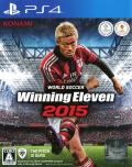 PES 2015: Pro Evolution Soccer PlayStation 4 Front Cover