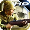 Brothers in Arms 2: Global Front Fire OS Front Cover Full version