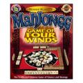 Berrie Bloem's MahJongg: Game of Four Winds Windows Front Cover