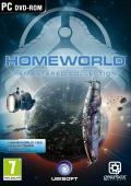 Homeworld: Remastered Collection Windows Front Cover