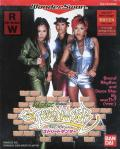 Wuz↑b? Produce: Street Dancer WonderSwan Front Cover