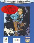 Tintin in Tibet DOS Front Cover