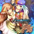 Ar nosurge: Ode to an Unborn Star PS Vita Front Cover