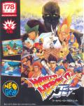 World Heroes 2 JET Neo Geo Front Cover