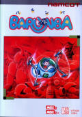Barunba MSX Front Cover