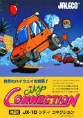 City Connection MSX Front Cover
