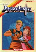 Dragon Buster MSX Front Cover