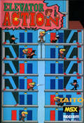 Elevator Action MSX Front Cover