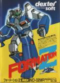 Formation Z MSX Front Cover