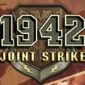 1942: Joint Strike PlayStation 3 Front Cover