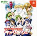 Di Gi Charat Fantasy Dreamcast Front Cover Also a manual