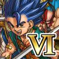 Dragon Quest VI: Realms of Revelation Android Front Cover
