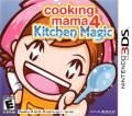Cooking Mama 4: Kitchen Magic Nintendo 3DS Front Cover