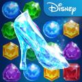 Cinderella: Free Fall iPad Front Cover