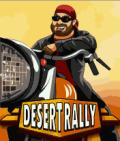 Desert Rally J2ME Front Cover