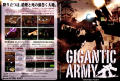 Gigantic Army Windows Front Cover