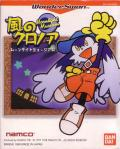 Kaze no Klonoa: Moonlight Museum WonderSwan Front Cover