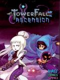 TowerFall: Ascension / TowerFall: Dark World - Limited Edition Linux Front Cover TowerFall Ascension side