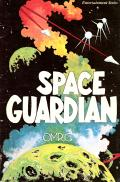 Space Guardian DOS Front Cover