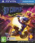 Sly Cooper: Thieves in Time PS Vita Front Cover