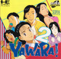 Yawara! 2 TurboGrafx CD Front Cover