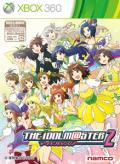 The iDOLM@STER 2 Xbox 360 Front Cover