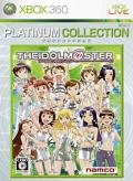 The iDOLM@STER Xbox 360 Front Cover