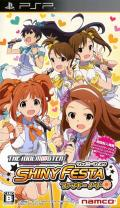 The iDOLM@STER: Shiny Festa - Rhythmic Record PSP Front Cover