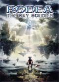 Rodea the Sky Soldier (Limited Edition) Wii Front Cover