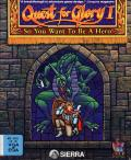 Quest for Glory I: So You Want To Be A Hero DOS Front Cover