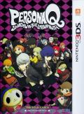 Persona Q: Shadow of the Labyrinth (The Wild Cards Premium Edition) Nintendo 3DS Front Cover