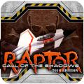 Raptor: Call of the Shadows Macintosh Front Cover