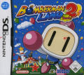 Bomberman Land Touch! 2 Nintendo DS Front Cover