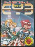 Metal Eye Sharp X68000 Front Cover