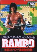 Rambo MSX Front Cover