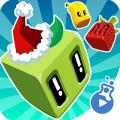 Juice Cubes Browser Front Cover Christmas cover