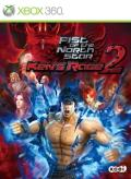 Fist of the North Star: Ken's Rage 2 Xbox 360 Front Cover
