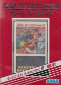 Great Baseball SEGA Master System Front Cover