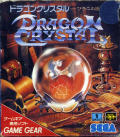 Dragon Crystal Game Gear Front Cover