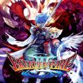 Breath of Fire III PSP Front Cover