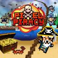 Pixel Piracy PlayStation 4 Front Cover