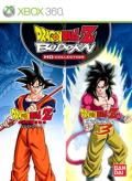 Dragon Ball Z Budokai HD Collection Xbox 360 Front Cover