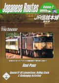 Japanese Routes: Volume 2 Windows Front Cover