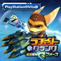 Ratchet & Clank: Full Frontal Assault PS Vita Front Cover