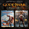 God of War: Collection PS Vita Front Cover