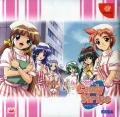 Candy Stripe: Minarai Tenshi (Medical Box) Dreamcast Front Cover Top Cover