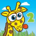 Giraffe's PreSchool Playground 2 iPad Front Cover
