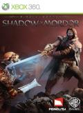 Middle-earth: Shadow of Mordor - Test of Power Xbox 360 Front Cover